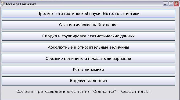 Учебник По Геодезии Моргунов